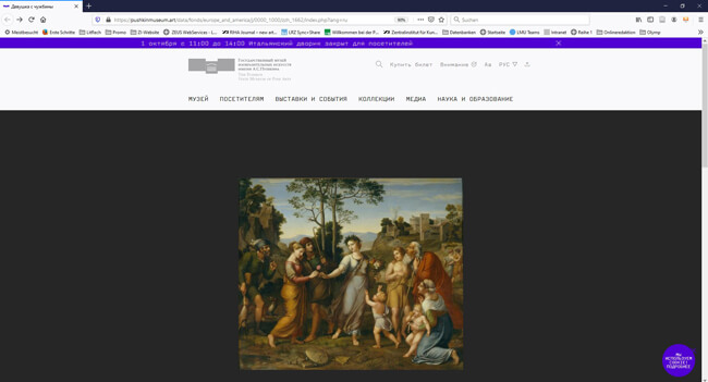 Abb. 4_Screenshot der Website des Pushkinmuseums Moskau mit dem gesuchten Werk von Franz und Johannes Riepenhausen